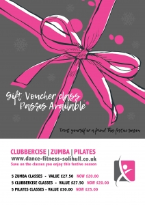 Christmas gift vouchers poster Classes Promotional Poster